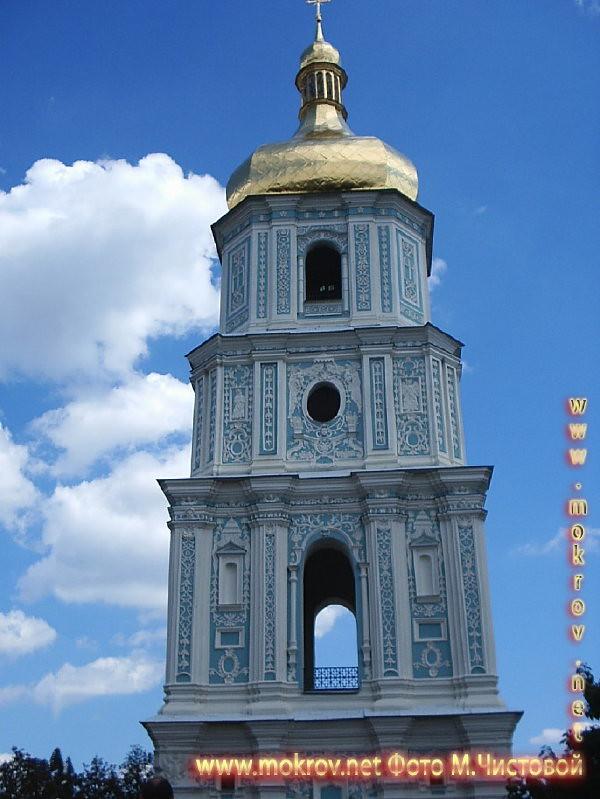 Город Киев фотопейзажи