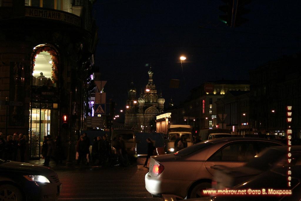 Храм Спас-на-крови, Санкт-Петербург.