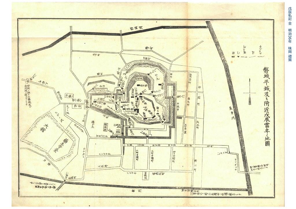 磐城平城及と付近戊辰当年の地図