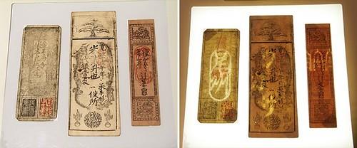 Japan Currency Museum display
