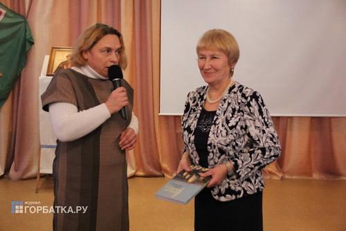 Блинова Светлана Анатольевна