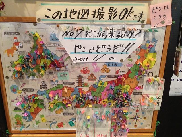 hokkaido-sapporo-curryken-japan-map-01