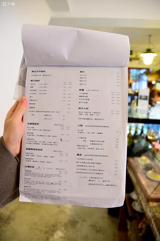 merci creme 板橋早午餐咖啡廳不限時推薦板橋火車站美食 (17)