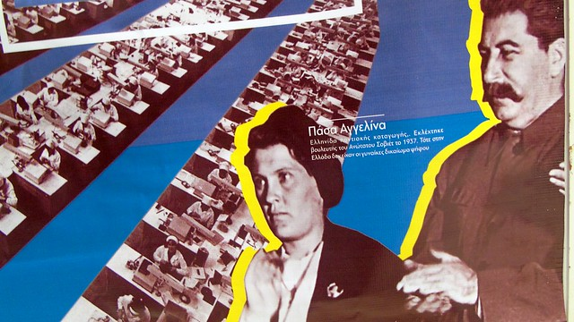 Εκδήλωση για τα 100 χρόνια από την Οκτωβριανή Επανάσταση, Λευκάδα
