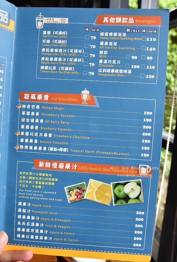 台中早午餐價位菜單奧樂美特15