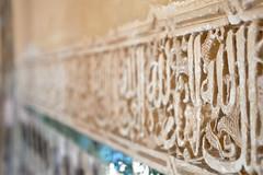 Enter the Alhambra