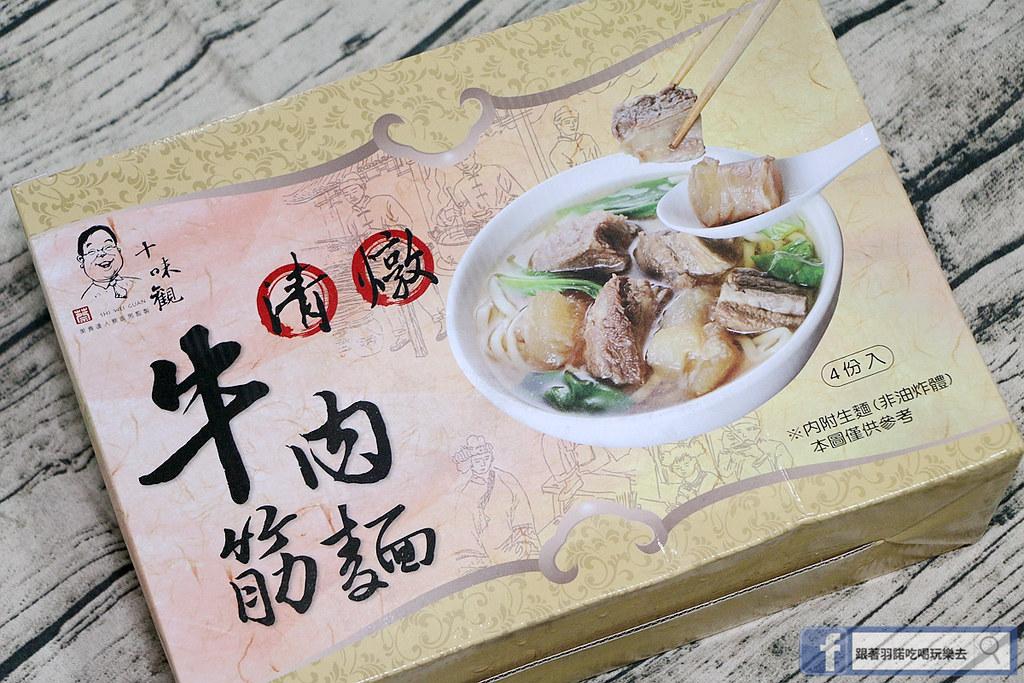 十味觀清燉牛肉筋麵02