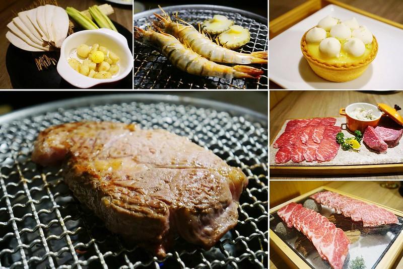 微風信義牧島燒肉