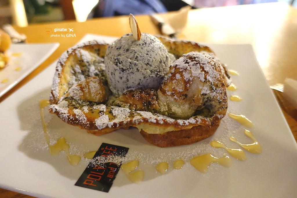 【弘大咖啡廳】POLY CAFE and TEA(폴리카페앤티) 甜點咖啡店 (附交通方式及中文地圖) @GINA環球旅行生活 不會韓文也可以去韓國 🇹🇼