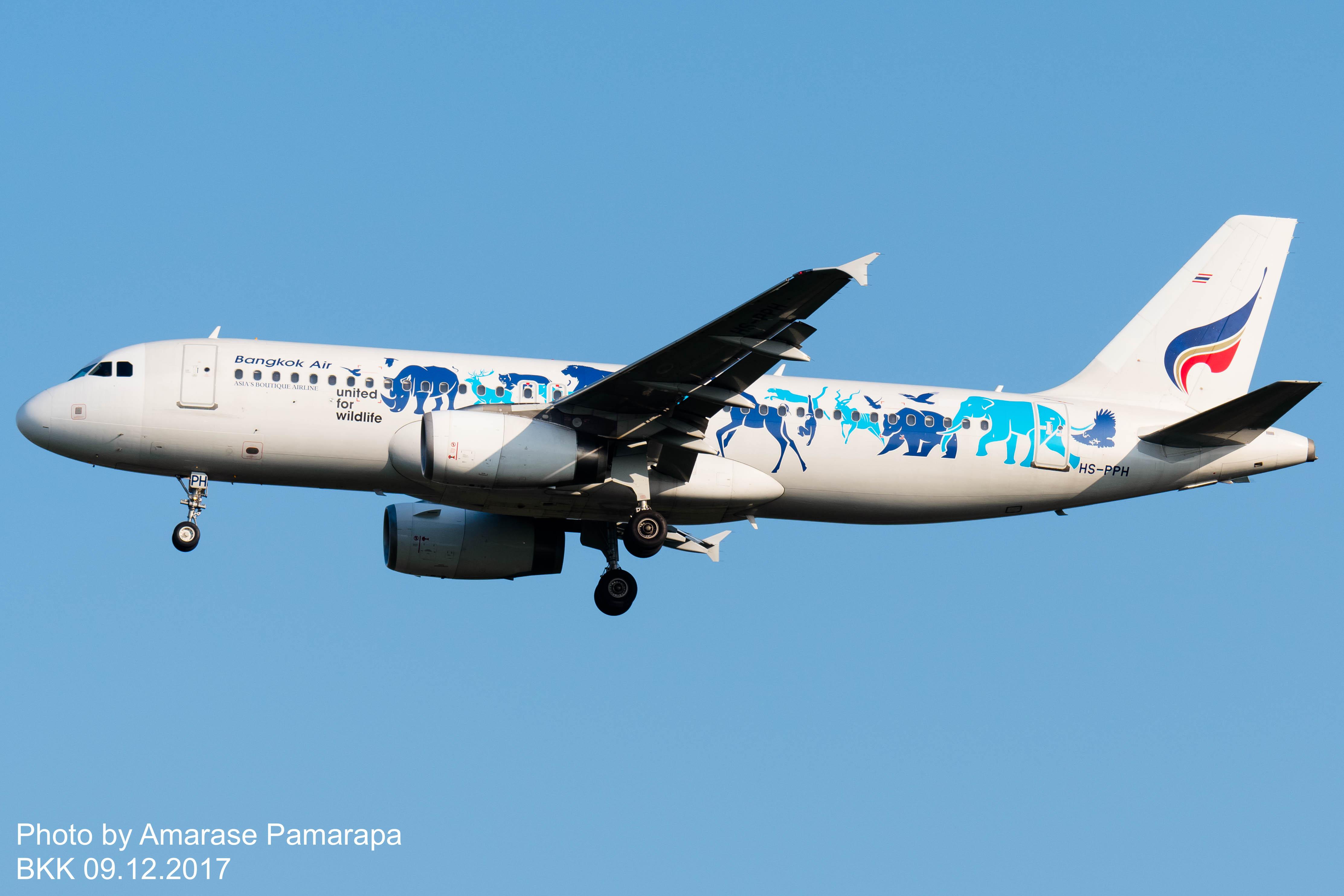 HS-PPH // Bangkok Airways Airbus A320-232