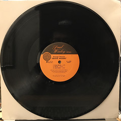 GEORGE BENSON:EROTIC MOODS(RECORD SIDE-A)