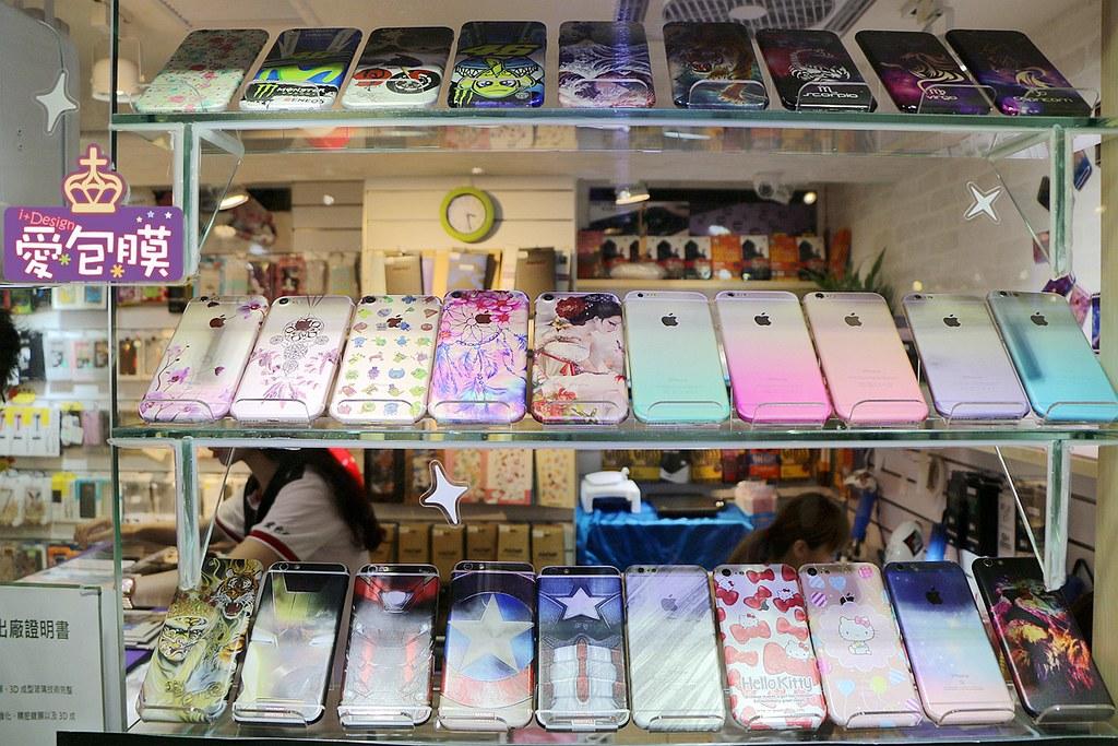 愛包膜-西門新宿 精準保護貼鋼化玻璃專業手機包膜011
