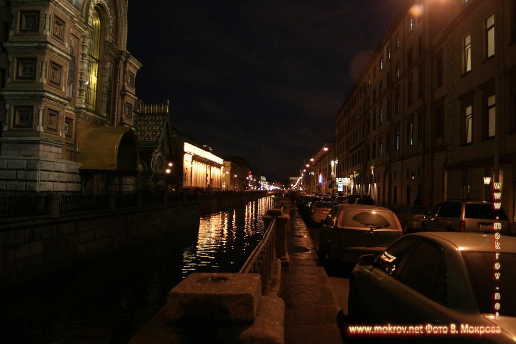 Канал Грибоедова, Санкт-Петербург.