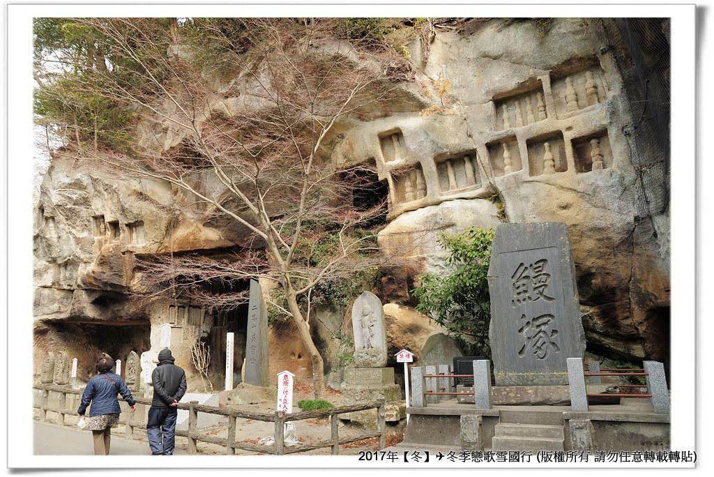 瑞巌寺-032