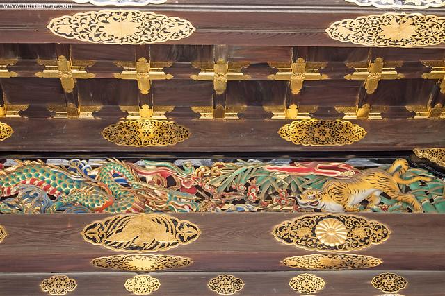 La porta Kara-mon