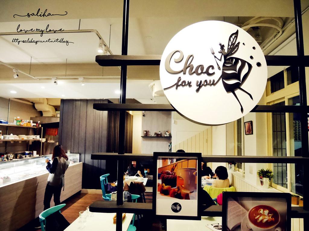 台北中山站約會餐廳推薦choc for you (26)