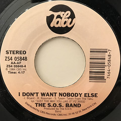 THE S.O.S. BAND:THE FINEST(LABEL SIDE-B)