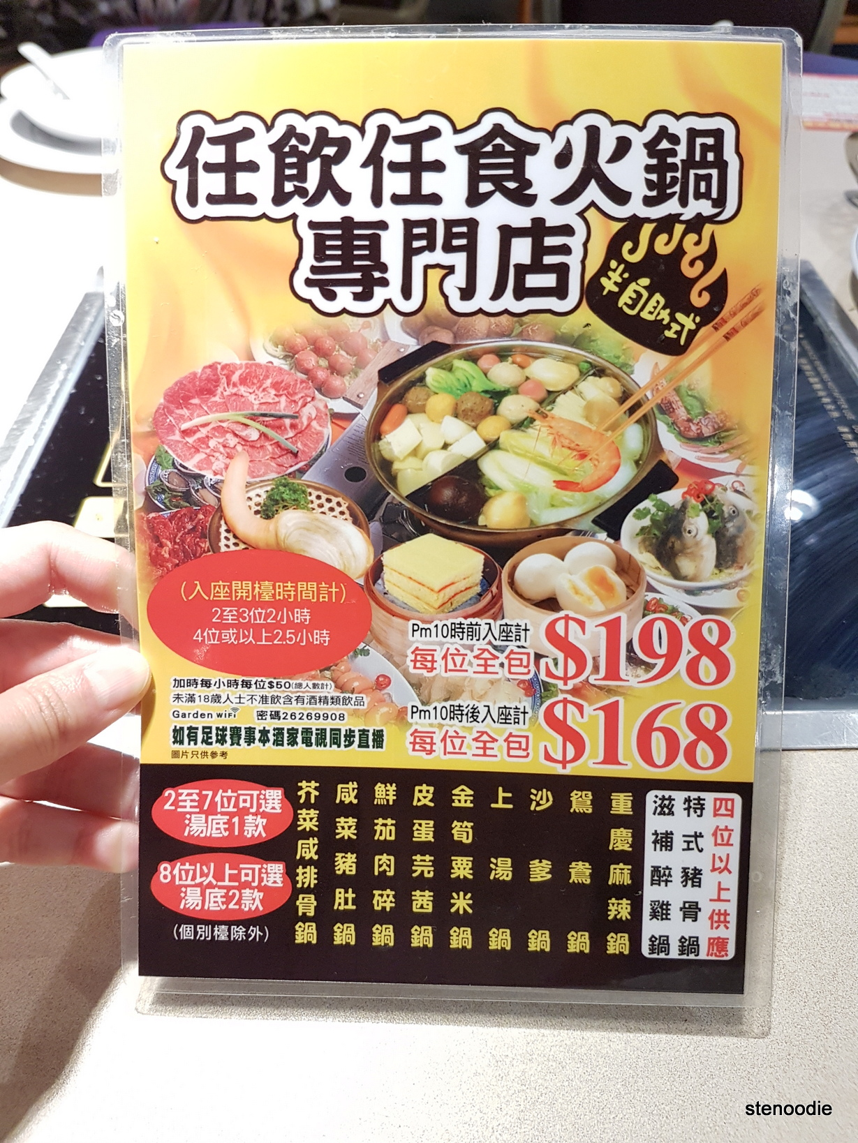 Garden Restaurant hot pot prices