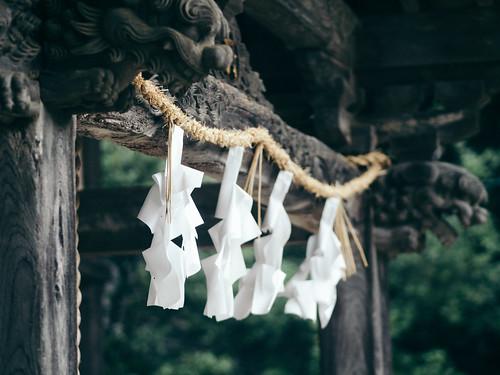 Kifune Shrine