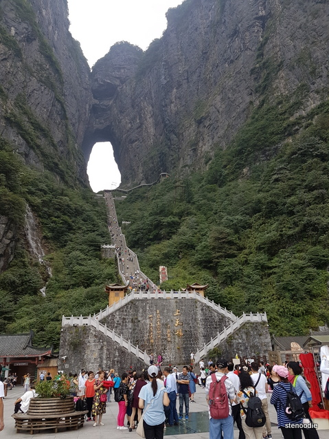 Tianmen Mountain front view