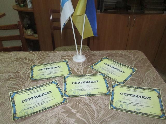 Сертифiкати_учасникiв