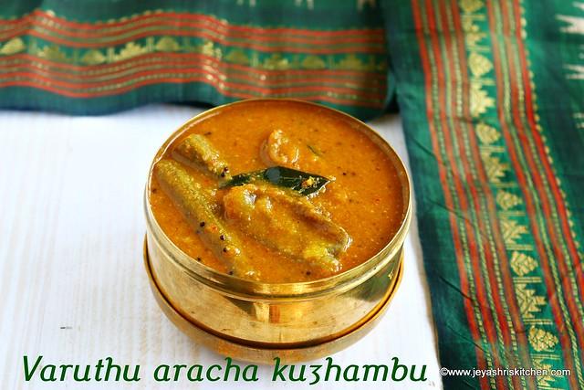 Varuthu aracha-kuzhambu