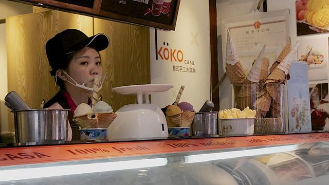 Koko Casa 可可家