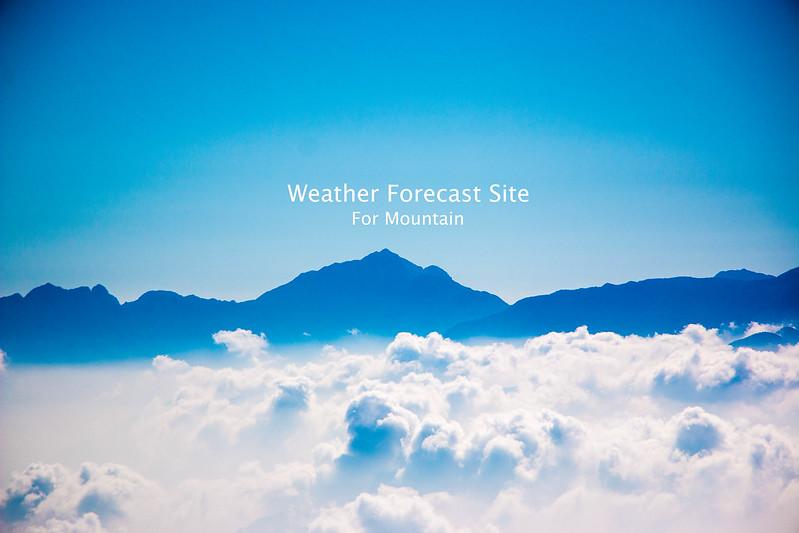 山の天気_0001