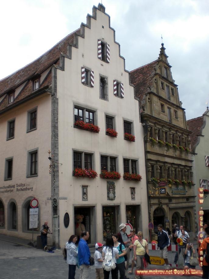 Город Ротенбург фотозарисовки