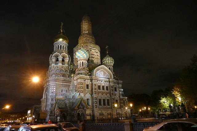 Header of Saint Petersburg