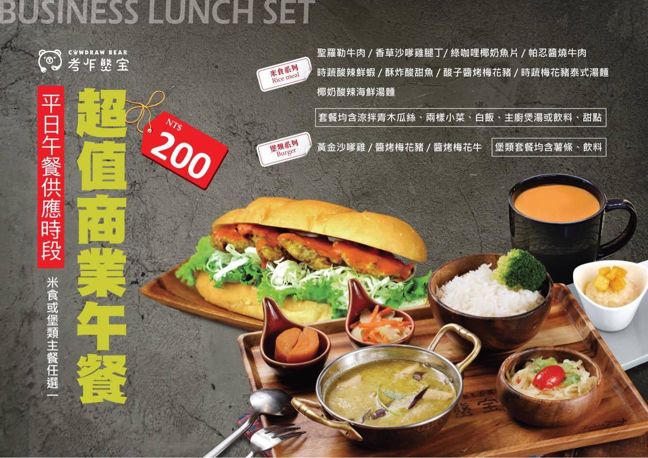 menu 002