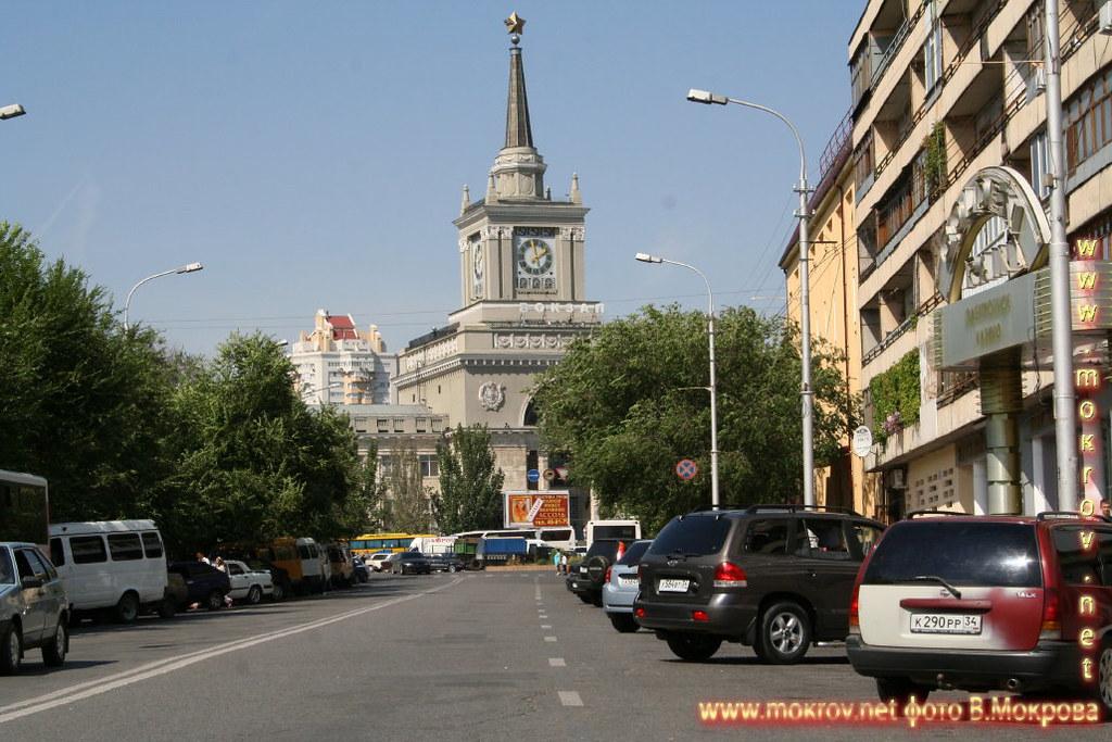Фотография  железнодорожный вокзал. г. Волгоград.
