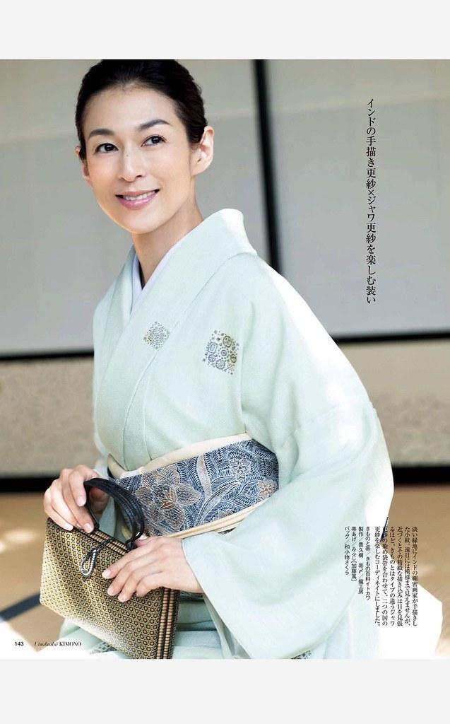 Люди в кимоно IMG_6619