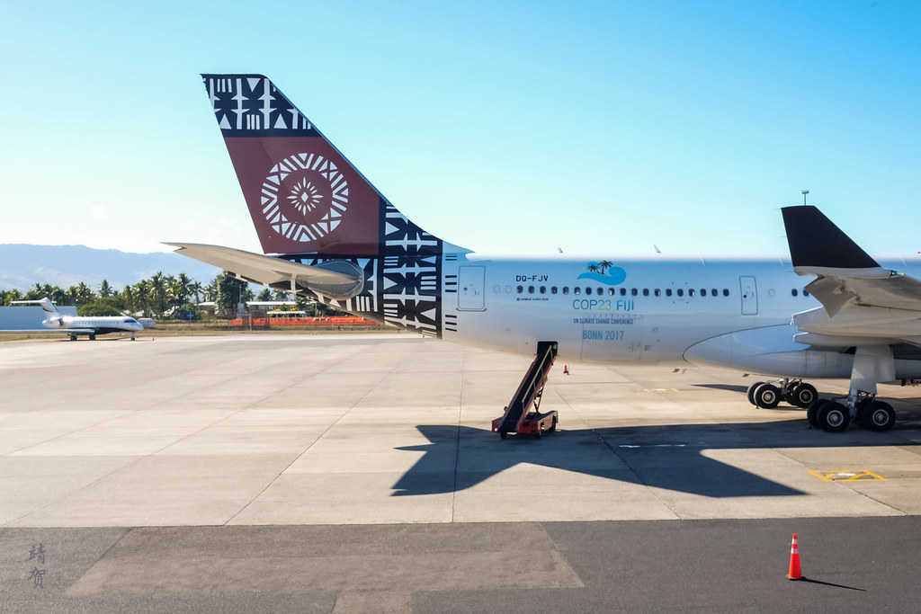 Tail end of Fiji's A330