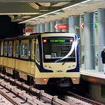 Sofia Metro