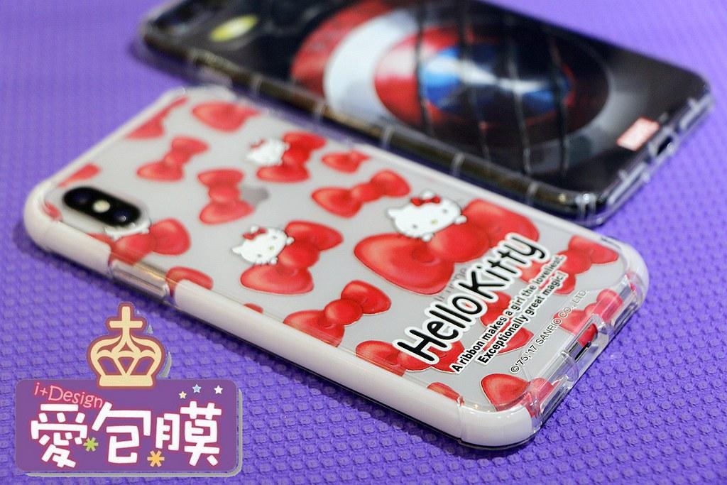 愛包膜-西門新宿 精準保護貼鋼化玻璃專業手機包膜094
