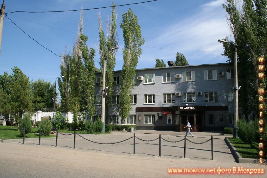 ПК АХТУБА город Волгоград.