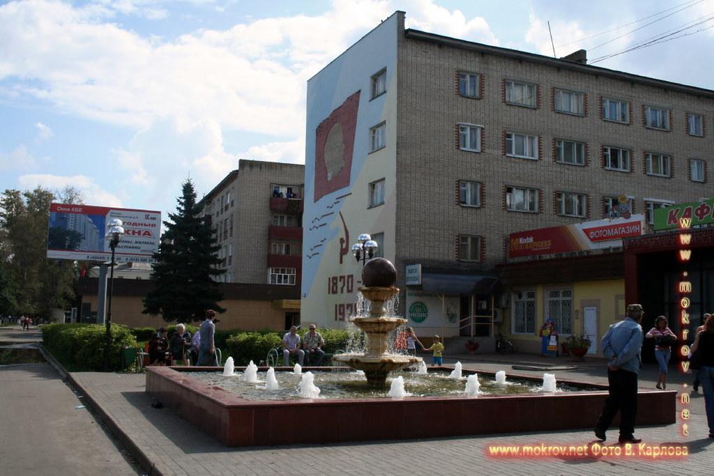 Город Шатура фоторепортажи