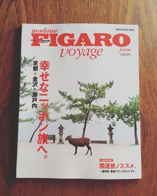\\\\ 【フィガロジャポン ヴォヤージュ】に掲載して頂きました。// ・ 幸せなニッポン旅へ。 京都/金沢/瀬戸内 のエリアを特集した総集編。 これから冬の旅をお考えの方にいかがでしょうか? パラパラとめくるだけでも、あの人この店目白押しです。 たま茶も喫茶メニューなどをご紹介頂いております。 ぜひ書店にて ・ フィガロジャポン ヴォヤージュ vol.37 2017年11月13日発売 CCCメディアハウス ・ ・ 【試飲会のお知らせ】 ●11月23日(thu) 12時~夕暮れ ※雨天の場合は中止 @D_M
