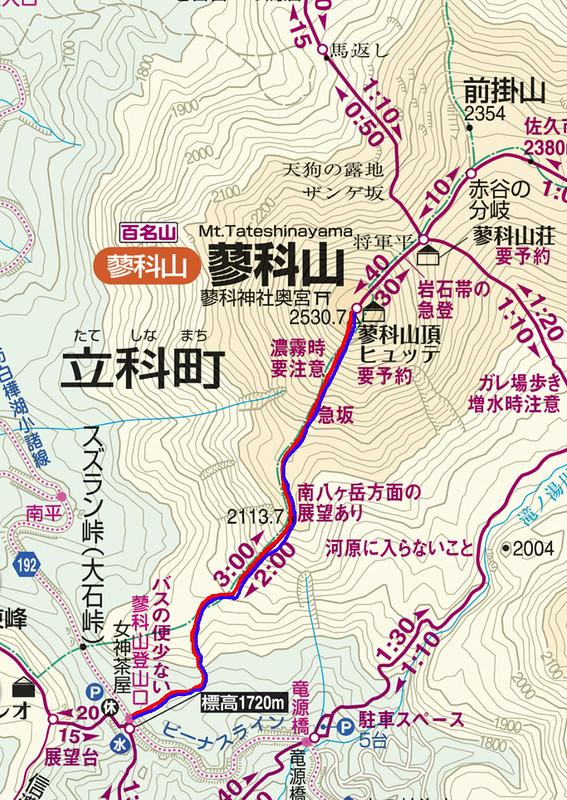 20151220_蓼科山地図_0001
