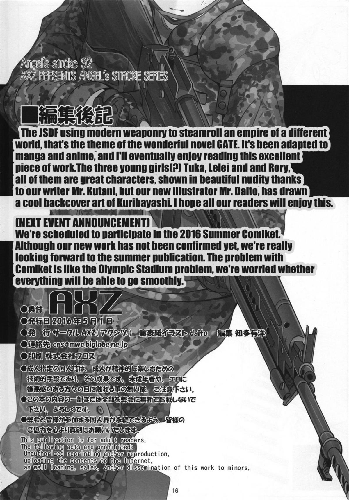 HentaiVN.net - Ảnh 18 - Angels stroke 92 G2 (Gate: Jieitai Kano Chi nite, Kaku Tatakaeri) - Oneshot