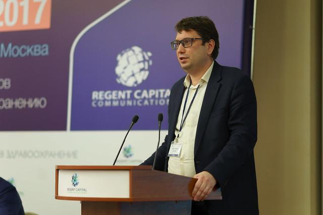 Сергей Амбросов, «ИНВЕСТИЦИИ В ЗДРАВООХРАНЕНИЕ IV»