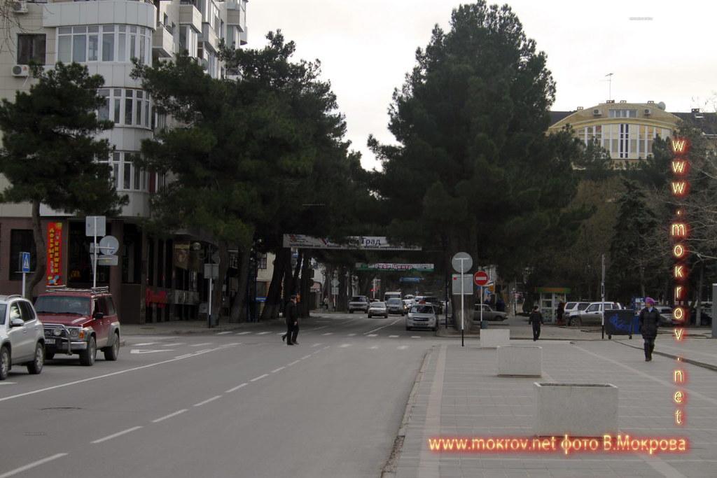 Город Анапа прогулки туристов