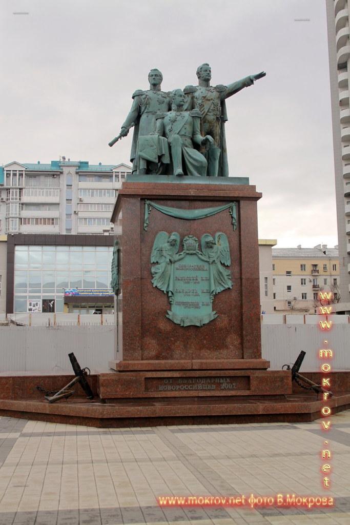 Город Новороссийск фотографя