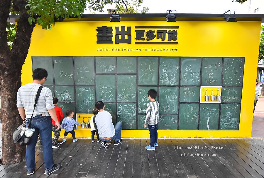 台中景點勤美草悟道IKEA02