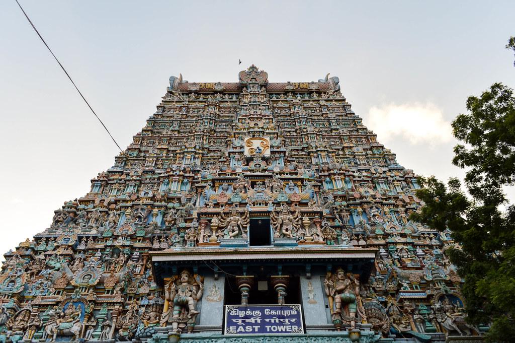 Eastern Gopuram