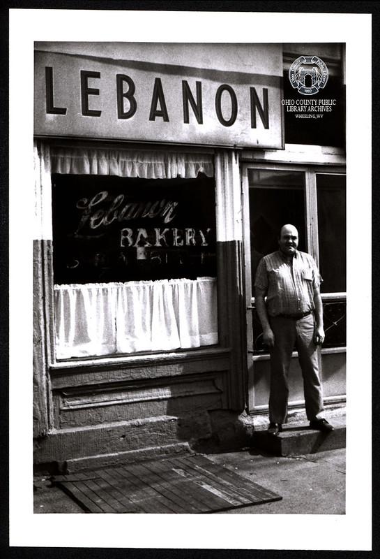 Lebanon Bakery