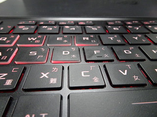 鍵盤背光,有一區不一樣