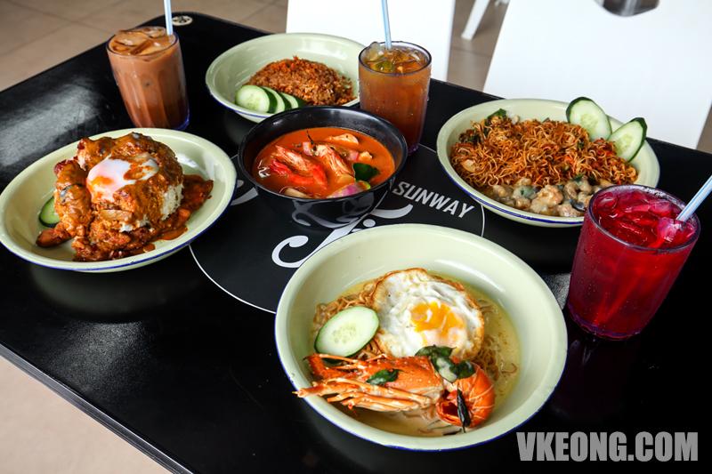 Tiger-Tiger-Restaurant-Sunway