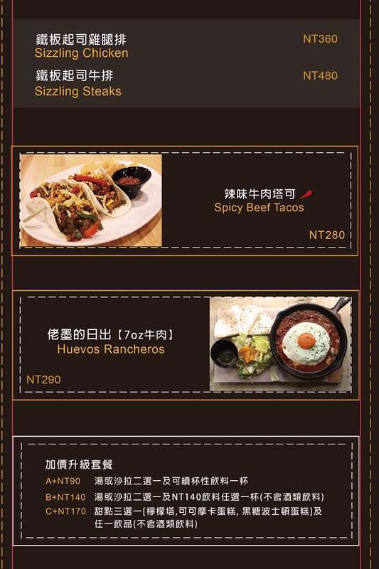 ak12菜單ak12西門菜單ak12美式小館訂位西門町推薦美式餐廳西門美式漢堡 (26)